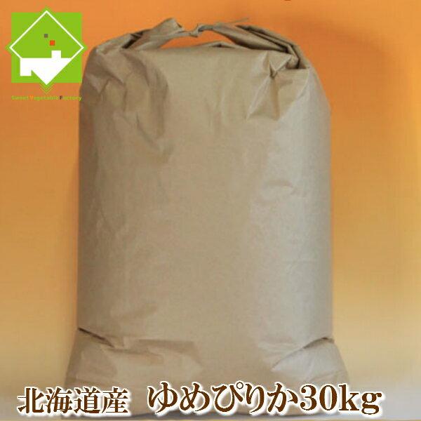 平成29年産 北海道産 新米 ゆめぴりか 【玄米】 30kg 【精米無料】 【送料無料】【RCP】【10P03Dec16】