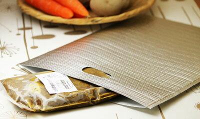北海道カレー北海道産の野菜100%使用!2食入り