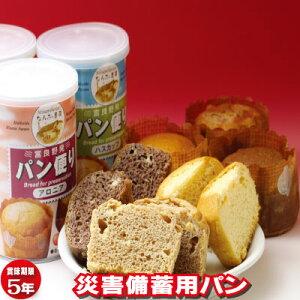 非常食 災害備蓄用パン 6缶入り【RCP】【10P03Dec16】