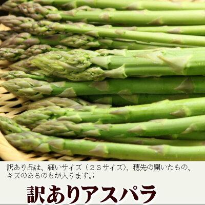 アスパラガス生で食べれる北海道富良野産グリーンSからLサイズ混み1kg送料無料別途送料加算される地域あります。