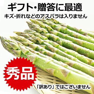 アスパラガスグリーンLサイズから3Lサイズ1kg北海道富良野産手作りバター付き!【送料無料】【ご予約販売】【10P03Dec16】