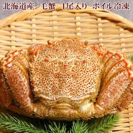 毛ガニ お歳暮 北海道産 毛蟹 400g以上 1尾入り 送料無料 楽天スーパーSALE
