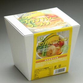 北海道産小麦100% 【半生】 ふらのスウプカレーラーメン 120g×4 【4人前】ジャガバター付き【RCP】【10P03Dec16】