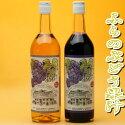 北海道富良野産100%ぶどう使用