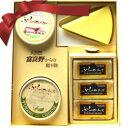 北海道富良野産高級 手づくりチーズ・バターセット お歳暮・ギフト・お中元対応