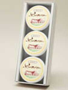 北海道富良野産 極上 手作り ふらのバター 3個セット 【お歳暮・ギフト対応】【10P03Dec16】