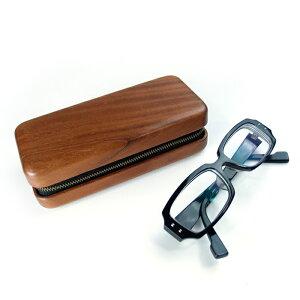 【送料無料】木とチャックで作った メガネケース 愛用品 趣向品 木製品 革製品 日本製 ハンドメイド 職人 身の回り品 日用品 ファッション 専用ケース Glasses case ジッパー zipper 父の日 母の
