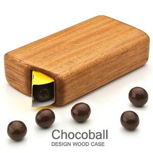 木で作った チョコボール専用ケース 木製品 革製品 日本製 ハンドメイド 職人 高級品 日用品 専用ケース ファッション アクセサリー お菓子ケース チョコボール Chocoball 父の日 母の日 クリ