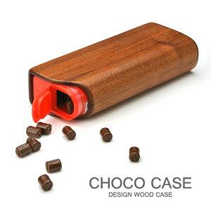 木で作った 明治チョコベビー専用ケース 木製品 革製品 日本製 ハンドメイド 職人 高級品 日用品 専用ケース ファッション アクセサリー お菓子ケース チョコベビー 父の日 母の日 クリス