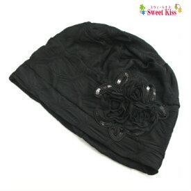 スパンコールローズモチーフ レディース 帽子 キャップ (1コ) | ブラック ブラウン フリー 全品 送料無料 実施中