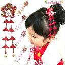 【 七五三 髪飾り 】和柄 ちりめん フラワー ヘアクリップ (ぶらさがり付) (1コ)| 赤 ピンク 七五三 髪飾り 三歳 七歳…