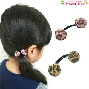 豹柄 ボタン ヘアゴム (1コ)   アニマルプリント レパード くるみボタン 髪飾り ヘアアクセサリー キッズ 子供 こども レディース 女の子 ベージュ ピンク おしゃれ かわいい 可愛い デイリー