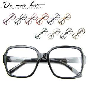 伊達メガネ.スクエアフレーム.ビックフレーム◆[SALE/黒縁眼鏡/ビックレンズ/キレカジ系/アメカジ系/ロック系/セルフレーム/黒ぶち眼鏡/だてめがね/ダテメガネ/伊達眼鏡/透明サングラスだて