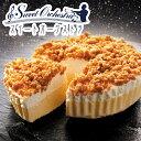 星屑のチーズケーキ北海道 わらく堂 スイートオーケストラ
