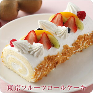 カーネーション フルーツケーキ 誕生日ケーキ【東京フルーツロールケーキ】 バースデーケーキ