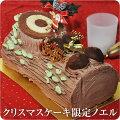 【6歳女の子】子どもたちが笑顔になれる!可愛いクリスマスケーキはどれ?