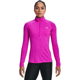 Under Armour Homme Ua Tech 1//2 Zip Pull Homme Formation Respirant Gym Top
