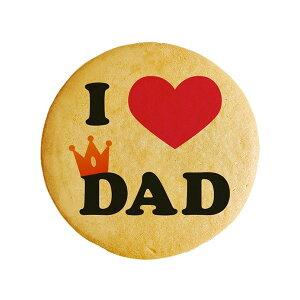 I LOVE DAD 父の日気持ちを伝えるメッセージクッキー・ショークッキー