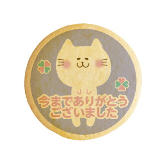 Cookie message ever became cat gifts show cookies-thank you