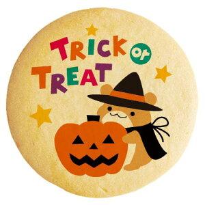 ハロウィン お菓子 メッセージクッキー TRICK or TREAT かぼちゃのお化け コスアニマル イラスト 個包装