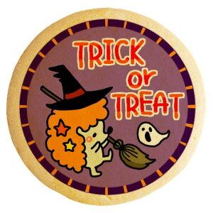 ハロウィン お菓子 メッセージクッキー TRICK or TREAT アニマルほうきの魔女 イラスト 個包装