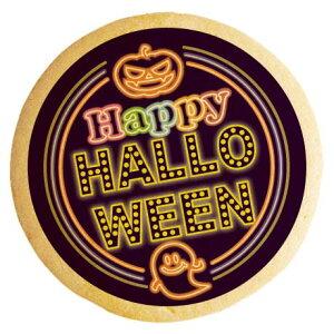 ハロウィン お菓子 メッセージクッキー Happy HALLOWEEN ネオンロゴ イラスト 個包装