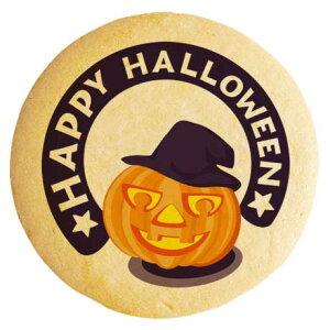 ハロウィン お菓子 メッセージクッキー HAPPY HALLOWEEN 紳士なジャックオランタン イラスト 個包装