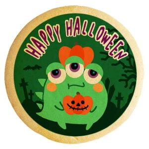 ハロウィン お菓子 メッセージクッキー HAPPY HALLOWEEN 三つ目のグリーンモンスター イラスト 個包装