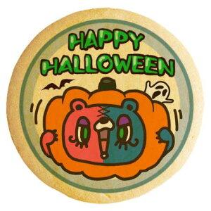 ハロウィン お菓子 メッセージクッキー HAPPY HALLOWEEN かぼちゃを被ったクマぬいぐるみモンスター イラスト 個包装