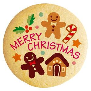 クリスマス スイーツ お菓子 メッセージクッキー MERRY CHRICTMAS ジンジャーマンとキャンディケイン 個包装 ギフト プレゼント