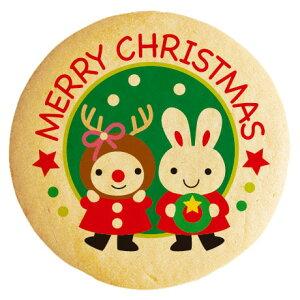 クリスマス スイーツ お菓子 メッセージクッキー MERRY CHRICTMAS うさぎのトナカイとうさぎのサンタ 個包装 ギフト プレゼント
