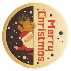 クリスマス スイーツ お菓子 メッセージクッキー Merry Christmas 覗くトナカイとサンタ 個包装 ギフト プレゼント