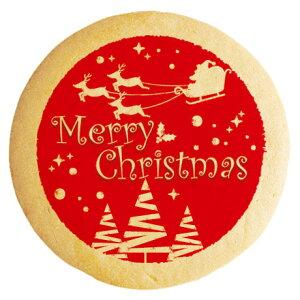 クリスマス スイーツ お菓子 メッセージクッキー Merry Christmas ソリサンタ赤 個包装 ギフト プレゼント