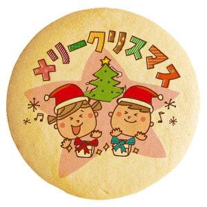 クリスマス スイーツ お菓子 メッセージクッキー メリークリスマス パーティキッズ 個包装 ギフト プレゼント