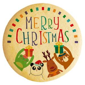 クリスマス スイーツ お菓子 メッセージクッキー MERRY CHRICTMAS 動物たちのクリスマス 個包装 ギフト プレゼント