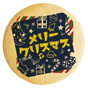 クリスマス スイーツ お菓子 メッセージクッキー メリークリスマス ネイビー 個包装 ギフト プレゼント