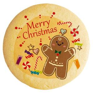 クリスマス スイーツ お菓子 メッセージクッキー MERRY CHRICTMAS ジンジャーマン 個包装 ギフト プレゼント