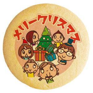クリスマス スイーツ お菓子 メッセージクッキー メリークリスマス キッズパーティ 個包装 ギフト プレゼント
