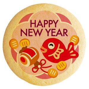 新年のあいさつに お正月 メッセージクッキー HAPPY NEW YEAR めでたい 打ち出の小づち 個包装 ギフト プレゼント