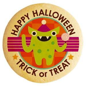 ハロウィン お菓子 メッセージクッキー HAPPY HALLOWEEN TRICK or TREAT グリーンドラゴンモンスター イラスト 個包装