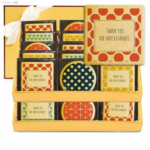 転勤や退職のあいさつに パターン柄 プリントクッキー45枚セット 箱入り お礼 ギフト