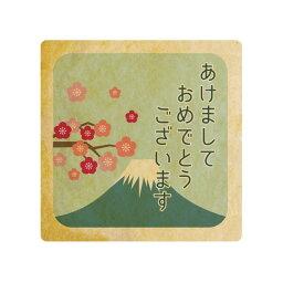 在留言餅乾(新年快樂,有的2)新年的問候感謝、微型禮物