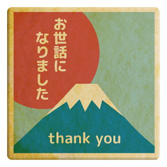 Thank you thank you message cookies take care now and favors
