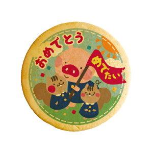 メッセージクッキー入園・卒園のお祝い_行進 お祝い・プチギフト