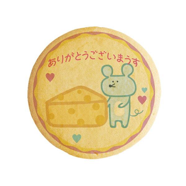 メッセージクッキーありがとうございまうす(ねずみ) お祝い返し・プチギフト・ショークッキー