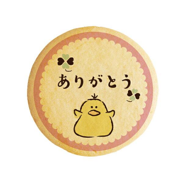 メッセージクッキーありがとうございました(ひよこ・桃) お祝い返し・プチギフト・ショークッキー