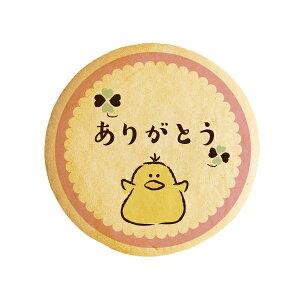 メッセージクッキーありがとうございました ひよこ 桃 お祝い返し プチギフト ショークッキー