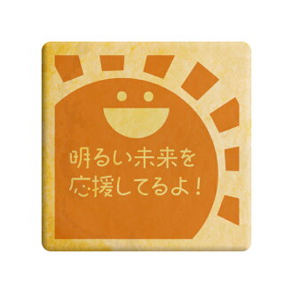 Message cookie Sun Sun-like thanks and gifts show cookies