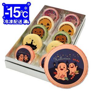 ハロウィン お菓子 メッセージマカロン 10個セット(箱入り)お祝い プチギフト Dセット