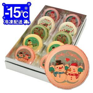 クリスマス メッセージマカロン 10個 Cセット 箱入り お菓子 プチギフト